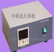 中西(LQS促销)水质自动采样器库号:M20094