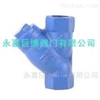 GL11H  Y型铸铁过滤器/巨博品牌