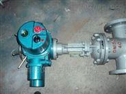 防爆电动闸阀 矿用隔爆型电动阀 ZB941H-16C