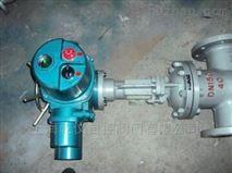 防爆電動閘閥 礦用隔爆型電動閥 ZB941H-16C