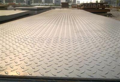q345b花纹钢板现货报价