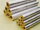工业、设备管道保温采购绝热岩棉保温管