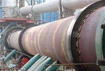 合肥日产1200吨铝矾土回转窑设备报价