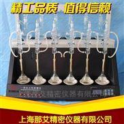 四川智能一體化蒸餾儀NAI-ZLY-6L
