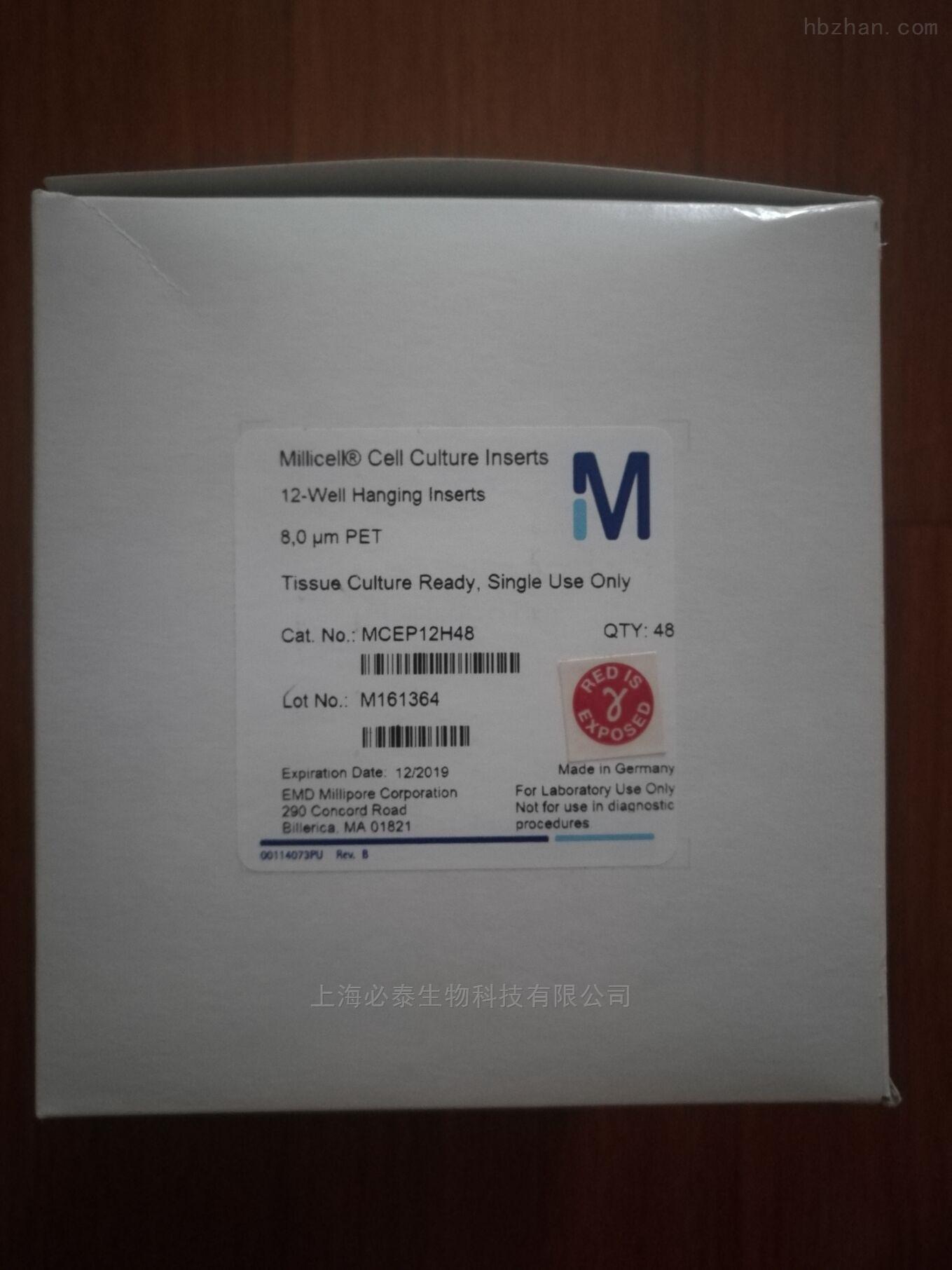 Millipore MCEP12H48 12孔板细胞培养皿