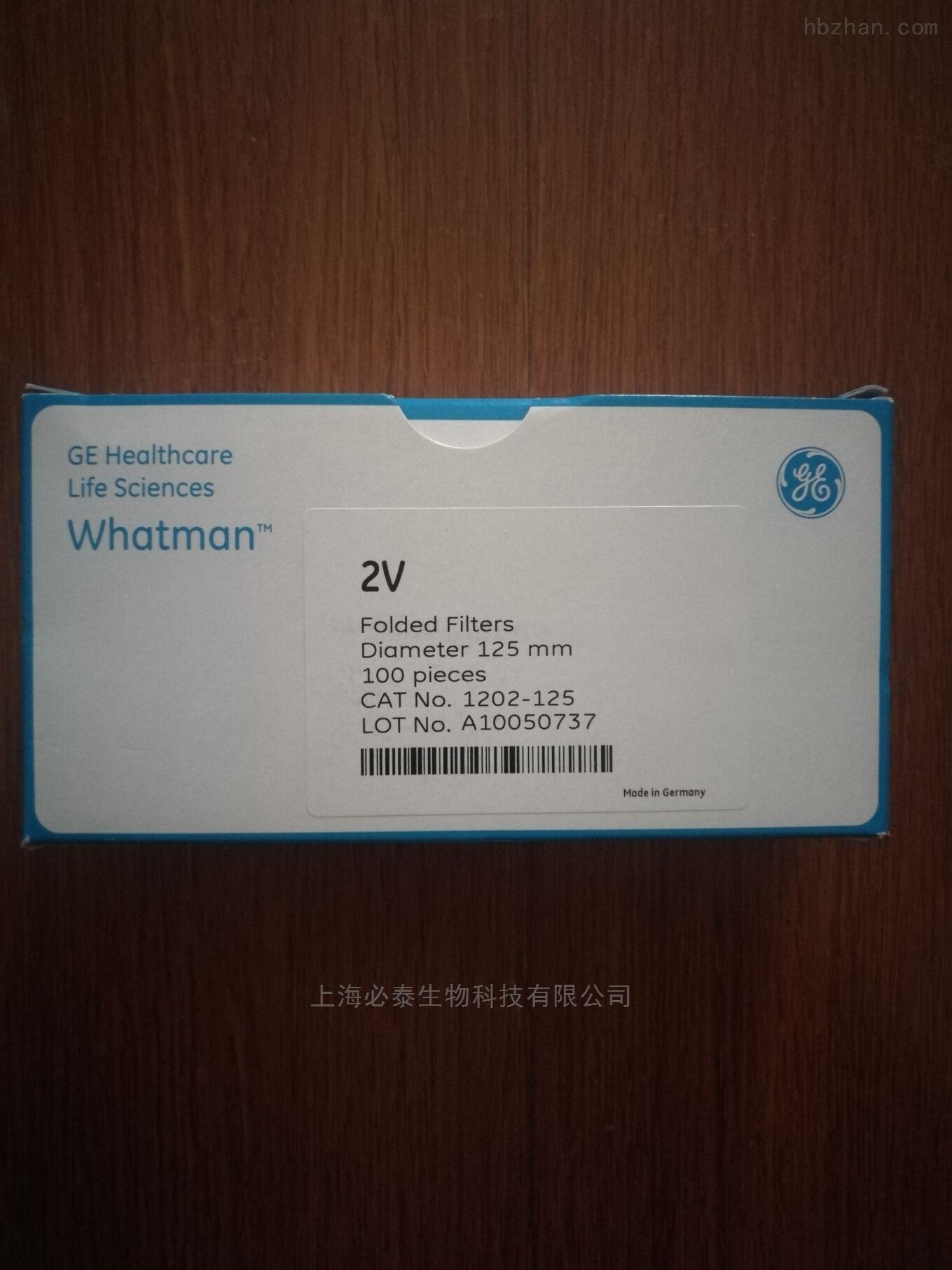 whatman grade2V折叠滤纸1202-125