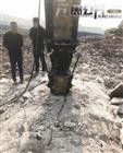 贵港市政挖基坑平场地静态爆破撑石机老厂家
