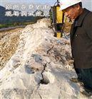重庆矿山开采大型劈裂机视频点击观看