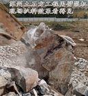 玉林山区公路修建破石头静态爆破劈裂机产量