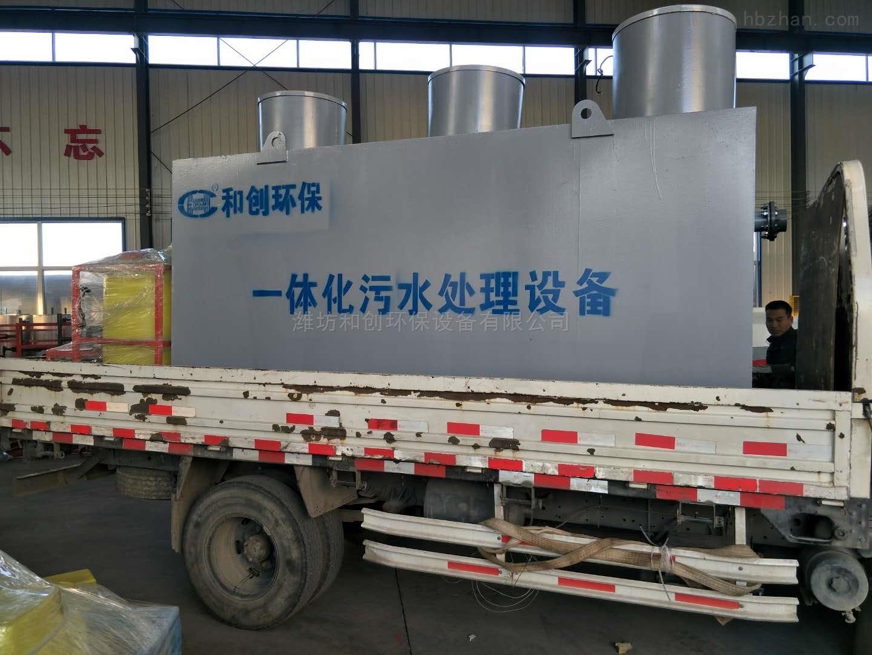 哈尔滨全自动污水处理设备厂家