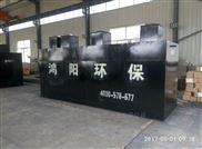 广西农村社区污水处理设备环保节能