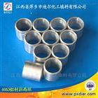6063铝合金不锈钢拉西环