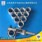 铝材质38规格不锈钢拉西环