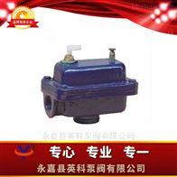 ZP-IZP-I型排气阀性能技术参数