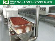 KL120S10辣椒制品杀菌设备