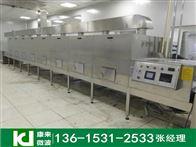KL80S-8河北霸州鸡精烘干设备 鸡粉烘干灭菌设备