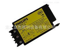 飞利浦SN58电子触发器-高压钠灯配套启动器