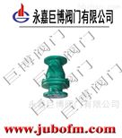 H44F46旋启式衬氟止回阀/温州供应