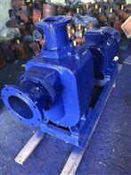 ZW125-120-20自吸排汙泵