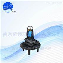 推流式潛水曝氣機