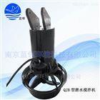 QJB型潜水搅拌机生产厂家