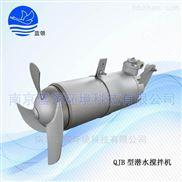高速潜水搅拌机南京品牌