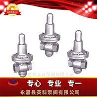 YT11H型加大薄膜型高灵敏度减压阀