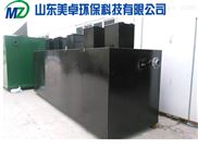 氨氮废水处理设备