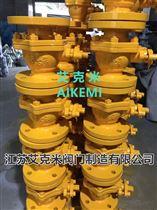 QB41F-16C液化石油气球阀