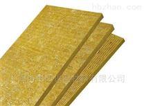 工業專用保溫防火岩棉板zui低多少錢