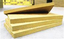 外墙用高密度保温岩棉板价格