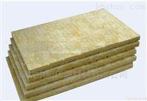 优质矿棉  规格一览表