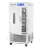 藥品穩定性試驗箱LHH-80SD/LHH-150SD