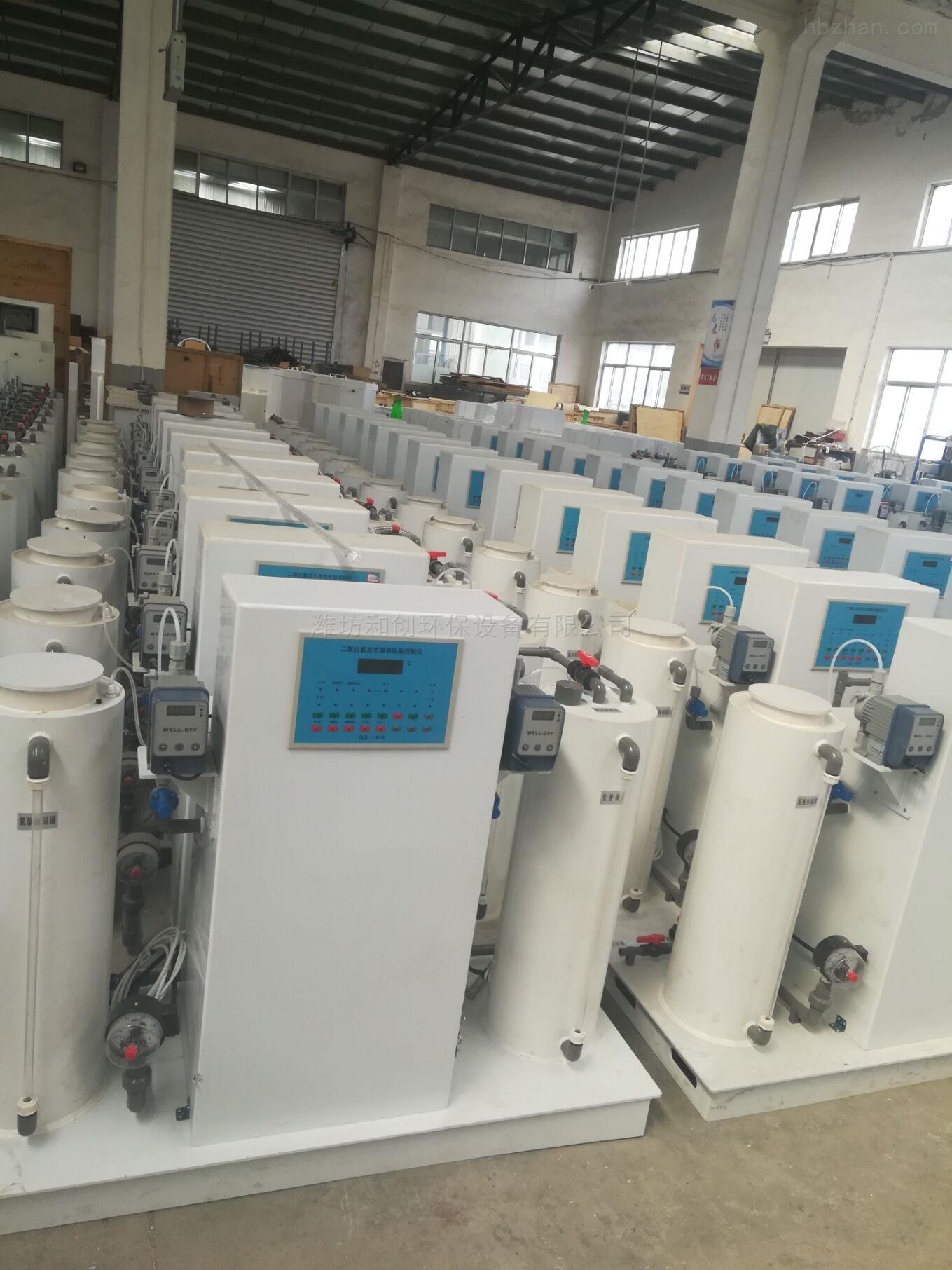 西宁二氧化氯发生器供应商