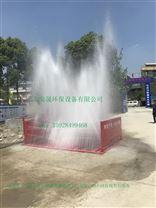 四川广安市建筑工地洗轮机大小型号