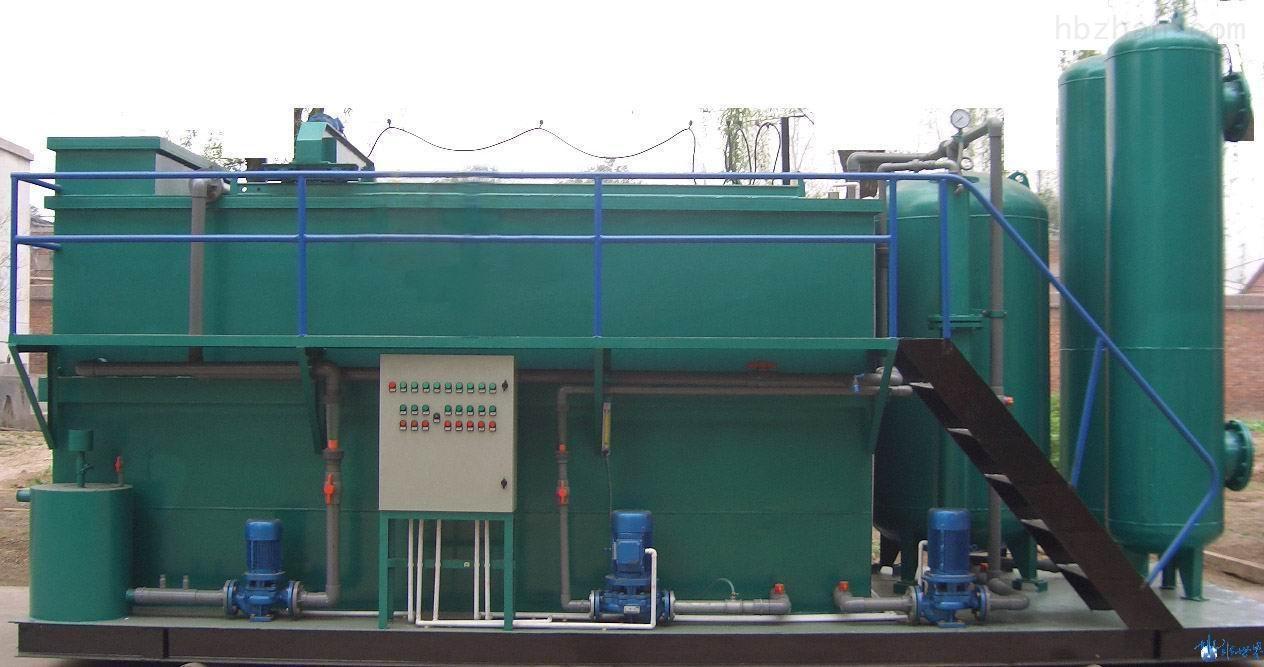 养殖污水/废水处理设备免费安装