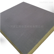 屋顶隔热保温岩棉复合板,厂家直销岩棉板