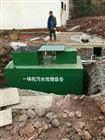 北京醫療污水處理設備一體化廠家