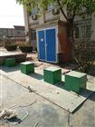 云南一體化生活污水處理設備AOO