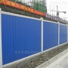 蓝色铁皮围挡板价格