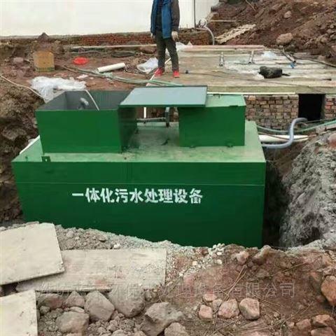 衡阳一体化污水设备厂屠宰污水