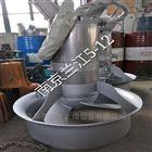 节能型潜水搅拌机QJB7.5/12-620