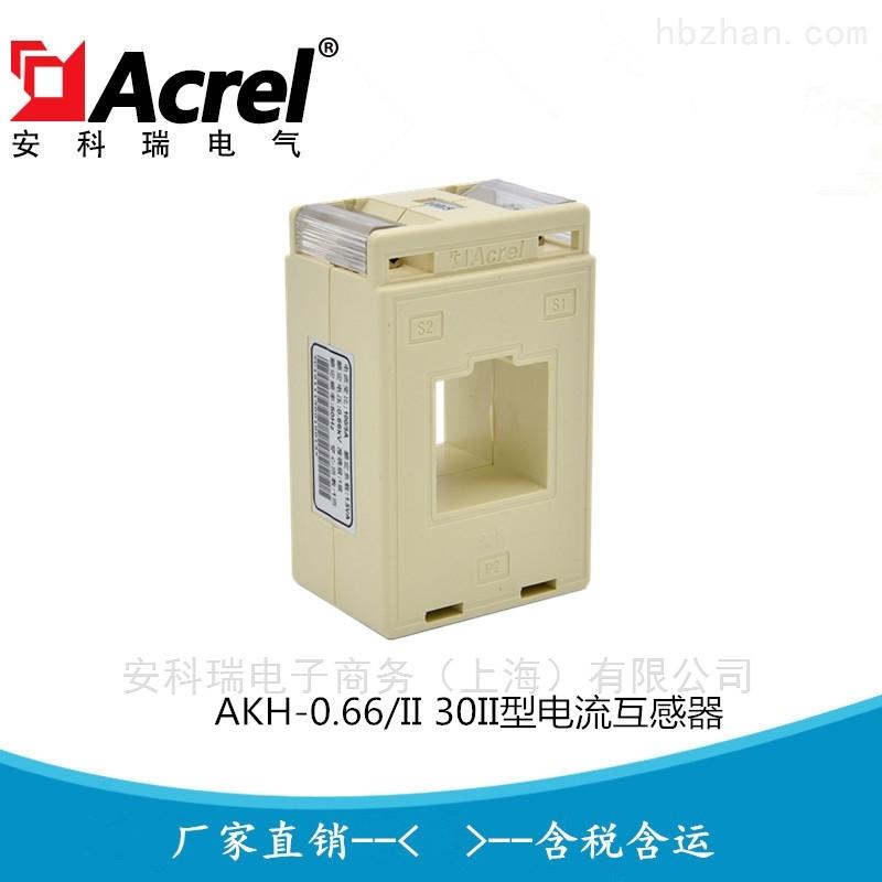 AKH-0.66 30II 低压测量型电流互感器