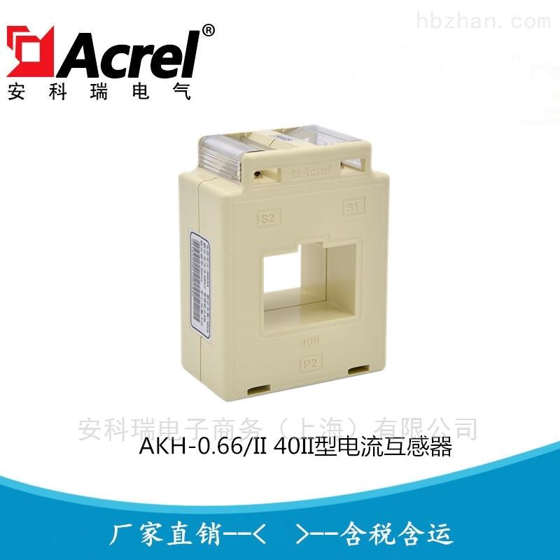 AKH-0.66 40II 卧式方孔型电流互感器