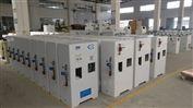 HCCL-50河南农村饮水消毒设备次氯酸钠发生器厂家