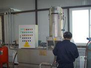 上海利田 真空上料型自動泡藥機