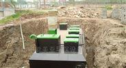 五香驴肉加工污水处理设备