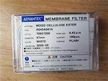 ADVANTEC MEMBRANE FILTER混合纤维素滤膜A045A047A