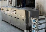 深圳维修光学超声波清洗机厂家电话