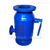 直通式反冲洗排污过滤器